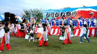 2009年10月3日に富士市雁堤で行われた「かりがね祭り」の模様です。