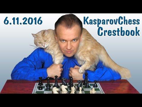 Картинки по запросу фото гроссмейстер С.Шипов