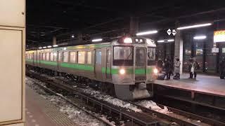 721系 F-11+F-3021 札幌駅発車