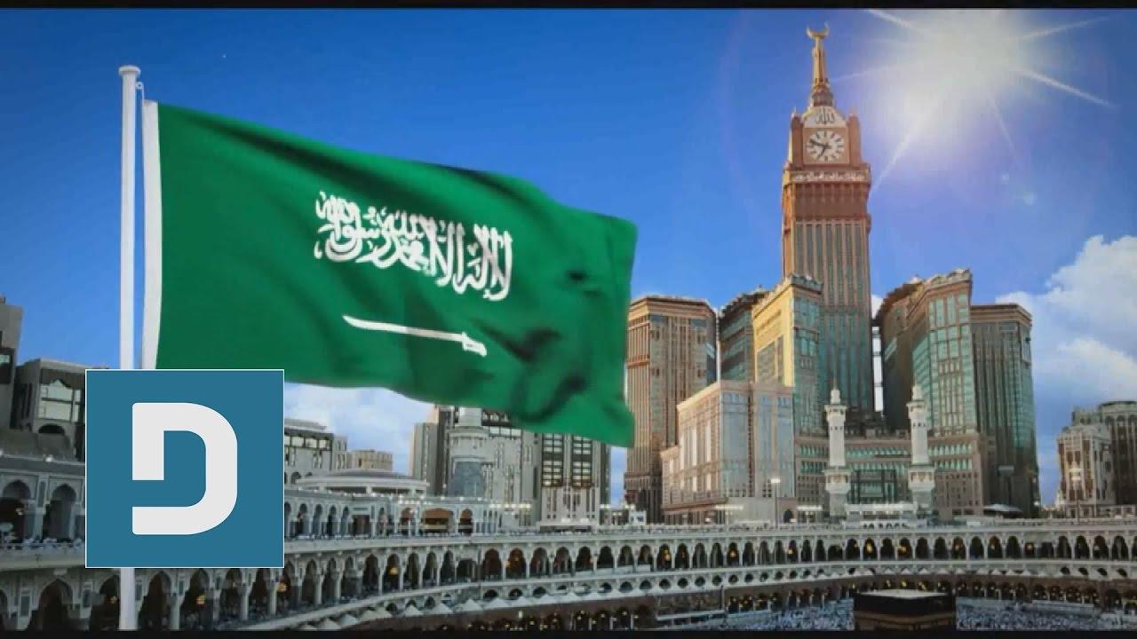 علم السعودية... القصة الكاملة
