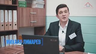 видео Утеплитель - низкие цены на пеноплекс, пенопласт и минеральную вату