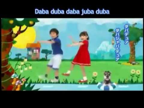 Maru Maru Mori Mori Short Version Subtitled