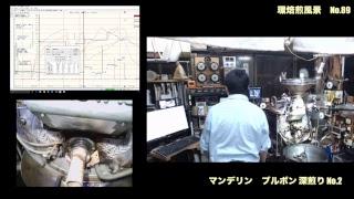 *[環]本焙煎・マンデリン ブルボン 深煎りNo.2 thumbnail