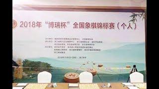 Trịnh Duy Đồng vs Lý Tiểu Long : Vòng 5 Ất tổ bảng Nam giải vô địch cá nhân Trung Quốc 2018