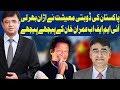 Dunya Kamran Khan Kay Sath | 7 November 2018 | Dunya News