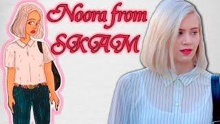 Нура из сериала SKAM - FoxYour's Art