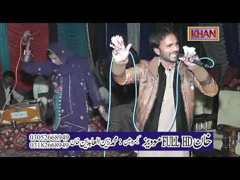 Fiaz Ali UF and Bushra Lake more 10 By Khan Eco Sound and Movies