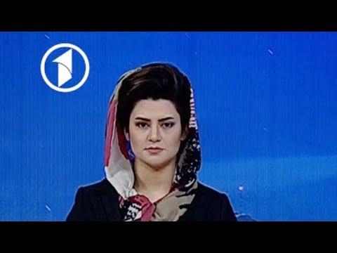 Afghanistan Dari News 05.12.2017   خبرهای افغانستان