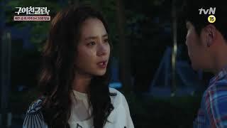 Adegan Ciuman Hot Drama Korea Byun Yo Han - Song Ji Hyo Couple !!!