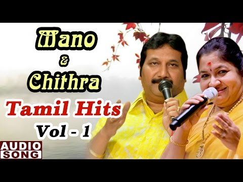 Mano And Chithra Tamil Hits  Vol 1  Mano Chitra Tamil Songs  Audio Jukebox  Music Master