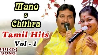 Mano and Chithra Tamil Hits | Vol 1 | Mano Chitra tamil songs | Audio Jukebox | Music Master