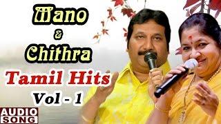 Gambar cover Mano and Chithra Tamil Hits | Vol 1 | Mano Chitra tamil songs | Audio Jukebox | Music Master