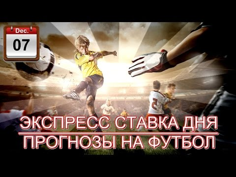 Видео Лига ставок букмекерская контора официальный сайт казахстан