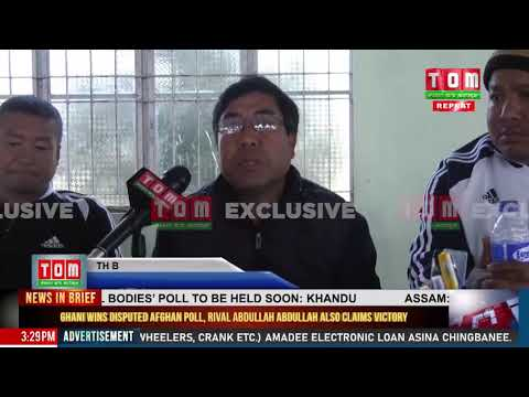 MAYAILAMBI SPORTS ACADEMY NA JUDO MASANADA AHENBA MITYENG THAMDUNA SANAROI KAYA TRAINING PIRI