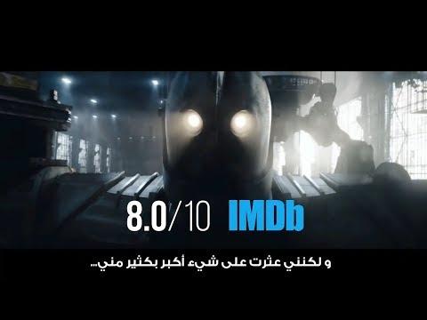 U.S Box Office | April 2 | البوكس أوفيس الأمريكي | 2 أبريل 2018