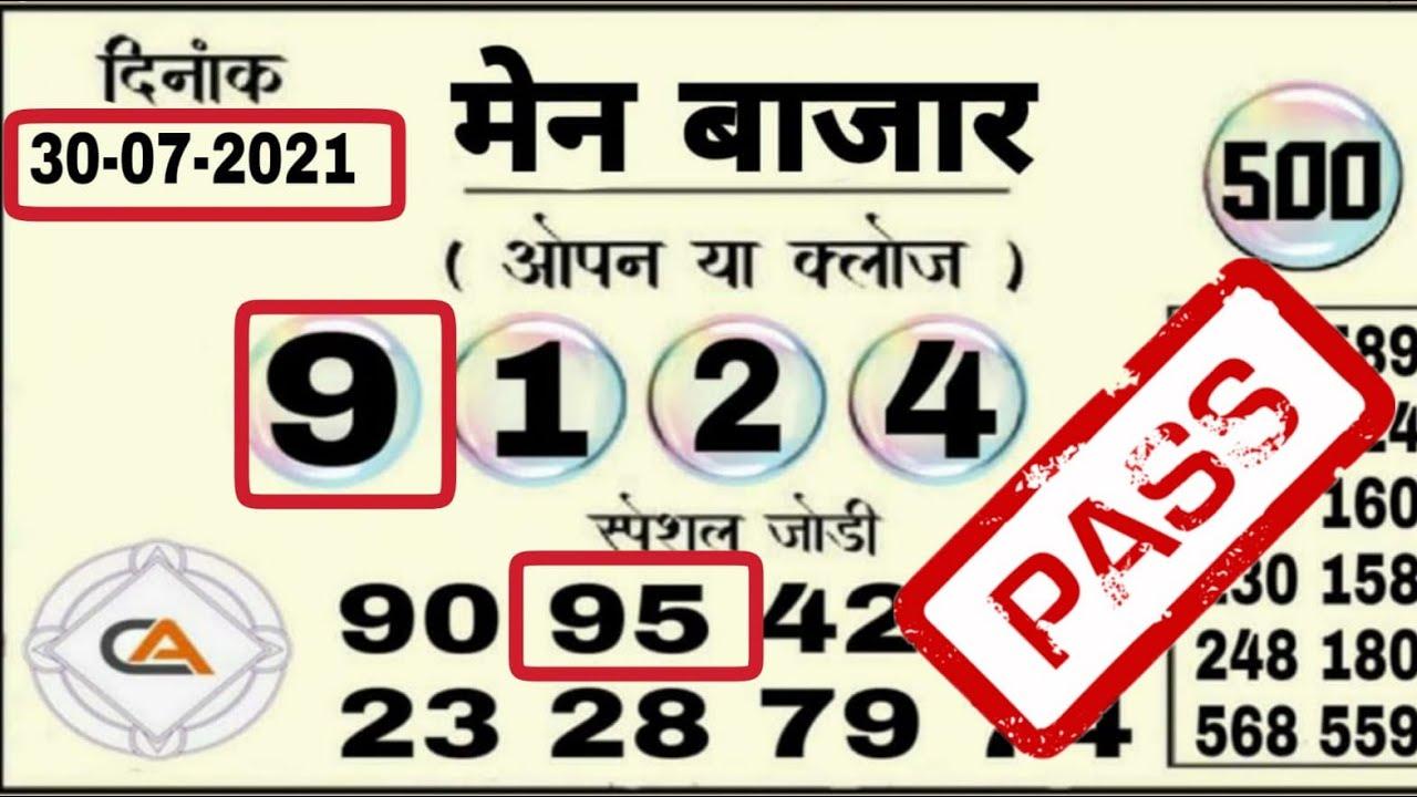 Main Bazar Open (-9-) Pass Jodi Pass ((-95-)) Blast Best chart For Main Bazar 30-07-2021 #chartadda