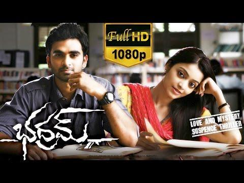 Bhadram Full Movie || Ashok Selvan ,Janani Iyer