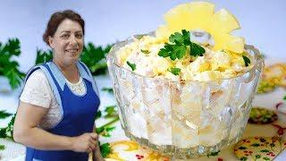 Самый быстрый салат с ананасами