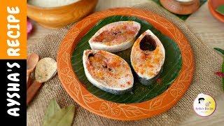 ইলিশ পোলাও || Original Ilish Polao Recipe Bangla || How to make Elish Pulao || Hilsha Pilaf Bangla