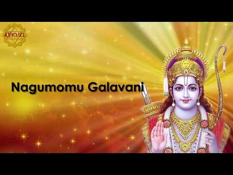 Nagumomu Galavani - Tyagaraju Keerthana