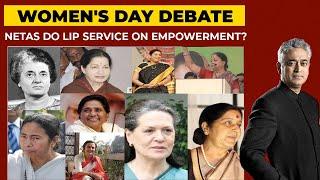 Battleground Bengal| Women's Day| Bengal Star Power|  News Today LIVE with Rajdeep Sardesai