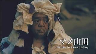 ゲストに山口ヒロキ監督をお迎えして新作映画について、撮影現場レポー...