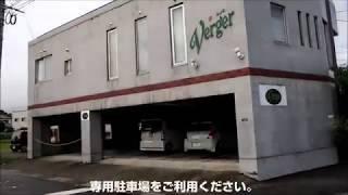 熊本天草のリラクゼーションエステ【ベルジェのライムコースのご紹介】...