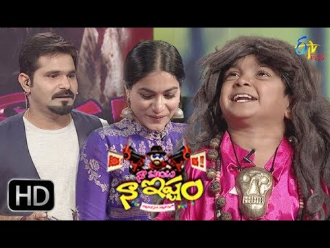 Naa Show Naa Ishtam | 10th February 2018 | Full Episode 118 |  ETV Plus