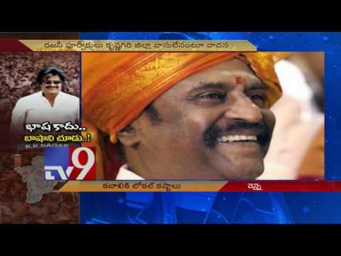 Rajinikanth tides over nativity challenge ? - TV9