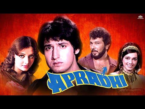 apradhi-(1974)-||-yogeeta-bali-||-hindi-full-action-movie