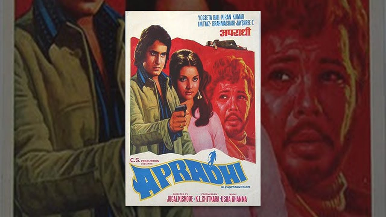 Apradhi (1974) || Yogeeta Bali || Hindi Full Action Movie