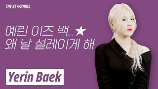 Download 백예린 (Yerin Baek) | The Keywords | ENG SUB