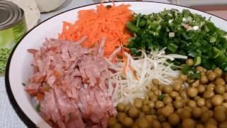 Салат Днестр | Вкусный и простой салат Victoria S