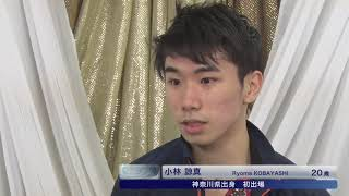 【全日本フィギュアスケート選手権2018】男子ショートプログラム<小林...