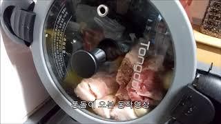 헨즈 통돌이오븐 작동영상