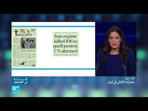 -النظام الإيراني لم يعد قادرا على شراء صمت الشعب-  - نشر قبل 2 ساعة