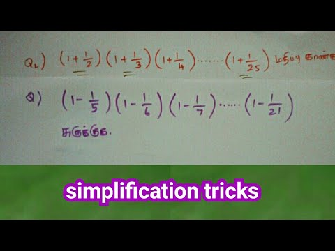 tnpsc maths shortcut method in Tamil / simplification maths tricks for fast  calculation