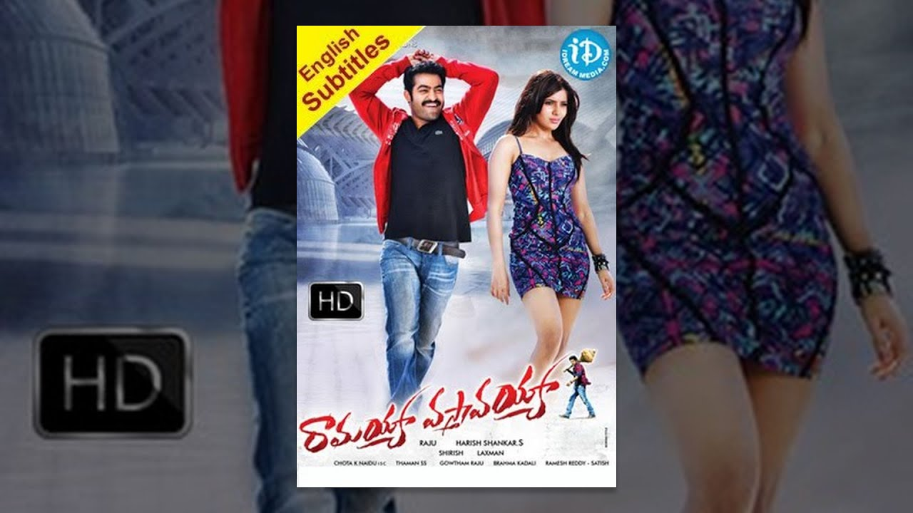 ramayya vasthavayya telugu full movie - hd || ntr || shruti haasan