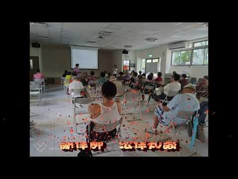 108/08/05  健康醫學講座