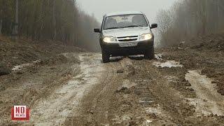 Обещанная Путину дорога на Серебрянку