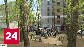 Депутаты одобрили поправки, защищающие права горожан при реновации
