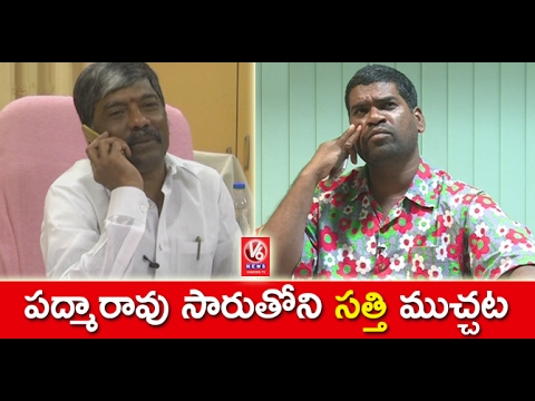Bithiri Sathi Funny Conversation With Minister Padma Rao | Toddy Centers On Tank Bund |Teenmaar News