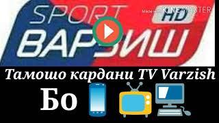 Download Tv Varzish Hd Latest Biss Key 2018 MP3, MKV, MP4