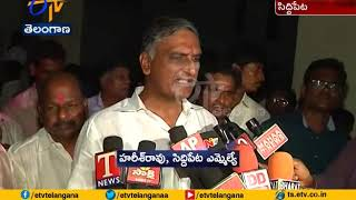 People With TRS | Loksabha Results in Prooved It | Harishrao