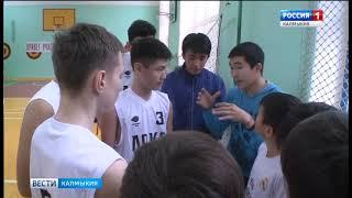 В Элисте продолжается городской турнир по баскетболу среди юношей и девушек