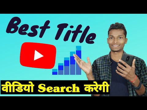 How to write Best title for YouTube videos । YouTube ranking tips । from YouTube · Duration:  10 minutes 9 seconds