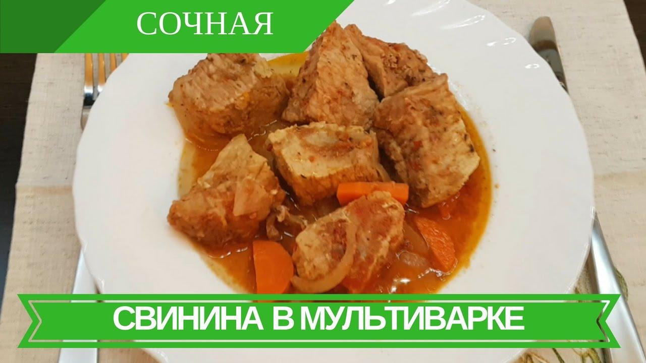 Тушеная Свинина в Мультиварке: Рецепт Мяса в|тушеная картошка с мясом рецепт в мультиварке
