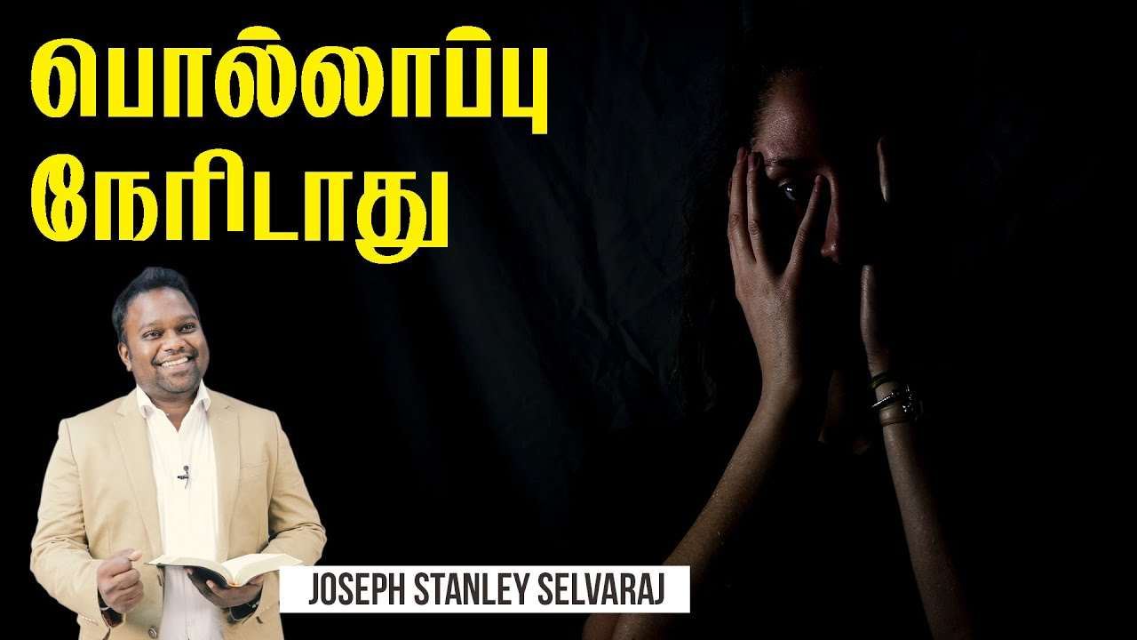 stanley on bible how not to pray