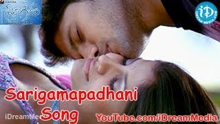Sneha Geetam Movie Songs - Sarigamapadhani Song - Sandeep - Sriya - Sunil Kashyap