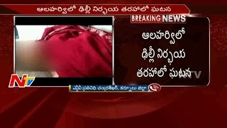 Young woman gang raped,kurnool,woman gang rape,kurnool woman gang rape